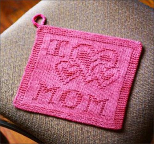 проект подарок для мамы подушка вязаная правильный ответ данном