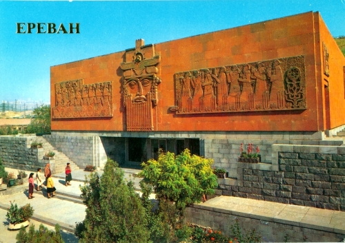 Forex armenia