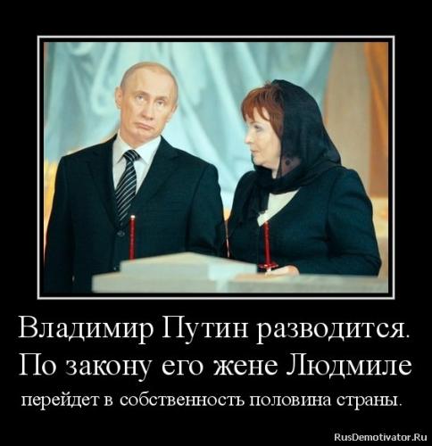 Путин о форексе аналитические программы для форекса
