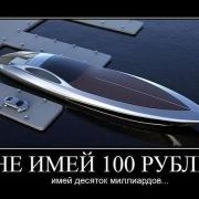 DEMO2Vpxsk