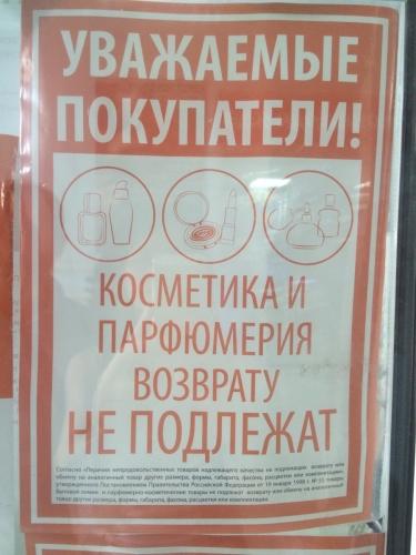 kak-devushke-snyat-parnya-v-klube