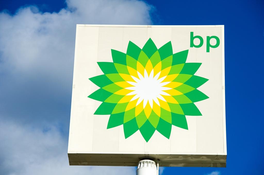 marketing mix and british petroleum