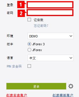 JForex Login Demo