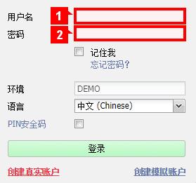 JF Web Demo Login