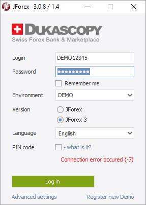 Connection error 7